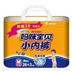 妈咪宝贝小内裤M男26+3片