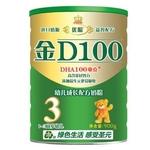 圣元优聪金D100幼儿成长配方奶粉3段900g