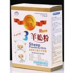 关山康乳金装幼儿配方羊奶粉3段400g