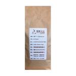 领鲜咖啡肯尼亚AA+ 咖啡豆454g