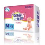 安睡宝宝超薄棉柔婴儿纸尿片M