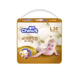 雀氏柔润金棉婴儿纸尿裤L24片