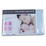 BIONERGY婴幼儿防螨抗过敏枕芯护套毛圈布粉兰45*30