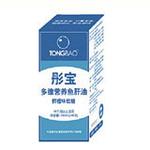 彤宝多维营养鱼肝油(鲜橙味软糖)1000mg*80粒