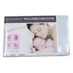 BIONERGY婴幼儿防螨抗过敏枕芯护套毛圈布粉兰40*25