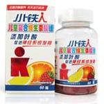 小铁人儿童复合维生素胶糖60粒(热卖)