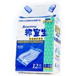 邦宜生多功能护理垫(S12片)