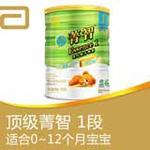 雅培菁智1婴儿配方奶粉900G罐装