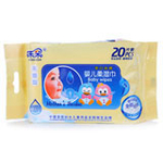 禾采婴儿柔湿巾(无香型)20片装