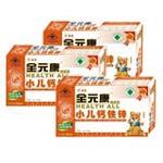 全元康小儿钙铁锌(桔味)5g*20包*3盒