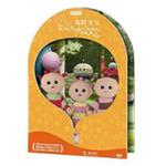 花园宝宝DVD3-一起去旅行