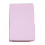 BIONERGY婴幼儿防螨抗过敏床垫护套粉红毛圈布60*105