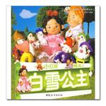 小宝宝彩泥经典故事丛书(4本/套)