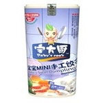 宝大厨MINI饺子(蛋黄+虾仁)