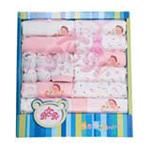 贝衣贝四季通用款纯棉婴儿十八件套宝宝大礼盒粉色