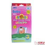 康馨儿CAREBABY婴儿退热贴(0-24个月)