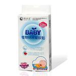BABY植物纳米驱蚊贴婴幼儿舒缓型12片+6片/盒