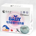 健世堂BABY电热蚊香片加热器(拖线式T型)