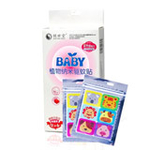BABY植物纳米驱蚊贴健康加强型12片+6片/盒