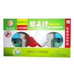 御信堂婴儿电热驱蚊液2+1套装(无香型+电热插座)