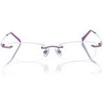 益盾防辐射抗疲劳护目眼镜(粉色无框)