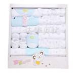 达梦贝比四季款婴儿纯棉十五件套宝宝大礼盒蓝色