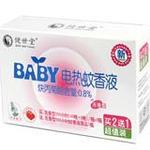 BABY电热蚊香液无香型(买2送1超值装)