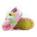 哈利宝贝女童凉鞋夏季童鞋软底防滑B183粉色15码/12.5cm