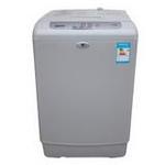 SHENHUA申花5.0公斤全自动洗衣机XQB50-2010