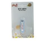 phy11婴儿指甲刀PH1149