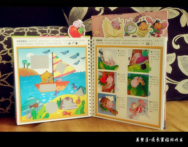 journal_insert_pic_90616092