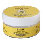 婴儿燕麦护臀霜(燕麦+甘草)50g