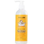 儿童洗发水(洋甘菊)300ml