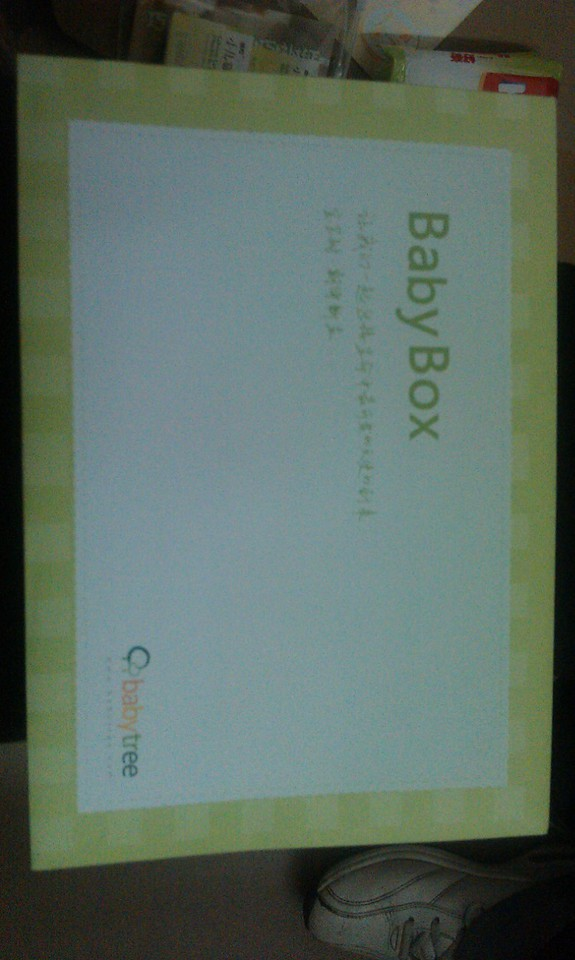 土风舞的谱子-babybox体验盒