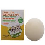 绿茶精华植物香皂