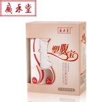 广禾堂塑腹宝2条/盒