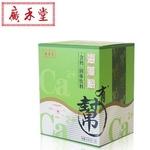 广禾堂海藻钙5g*21包/盒