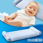 Back2|脊态3个月-4岁婴幼儿定型枕