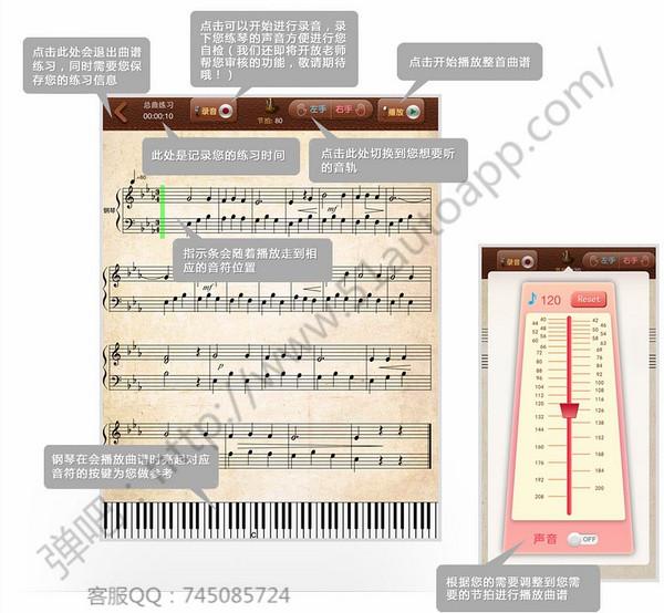 免费曲谱大全 电子曲谱 ,儿童钢琴教育必备