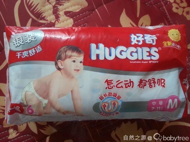 奇银装全新升级纸尿裤,给宝宝的爱