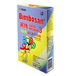 瑞士Bimbosan宾博原装进口婴儿配方奶粉 3段150克盒装