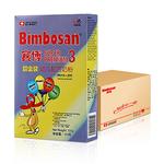 瑞士Bimbosan宾博原装进口婴儿配方奶粉 3段1800克盒装