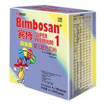 瑞士Bimbosan宾博原装进口婴儿配方奶粉 1段600克盒装