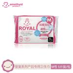 皇室系列卫生巾 M号(5片装)