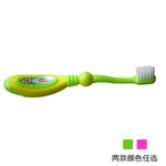卡芭兔儿童护齿牙刷