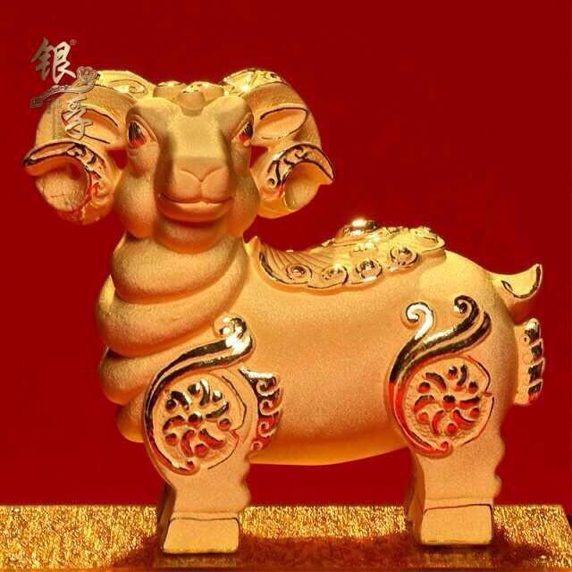 、地支土、故称木羊年.因甲午、乙未纳音沙中金,故又称金羊年.