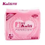 开丽护理型产妇专用卫生巾L号