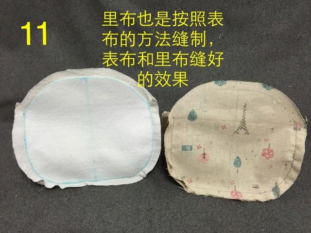 纯手工制作布艺包包图片