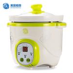 GL格朗 智能陶瓷电炖锅/BB煲尚品YY-4(0.8升)  自动保温