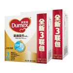 多美滋精确盈养心护较大婴儿2段配方奶粉400g(BabyBox体验装)